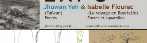 Exposition de Isabelle Flourac et Jhuwan Yeh - Porte Royale La Rochelle du 5 au 18 aout 2016