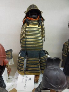 Samurai armour not as big as you'd think