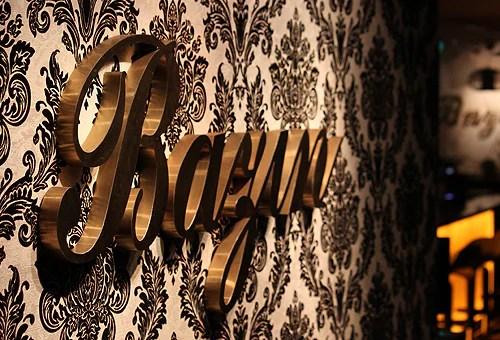 Bazin – Bistro & Bar