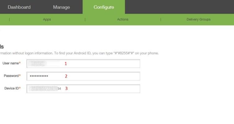 Google Play settings XM10