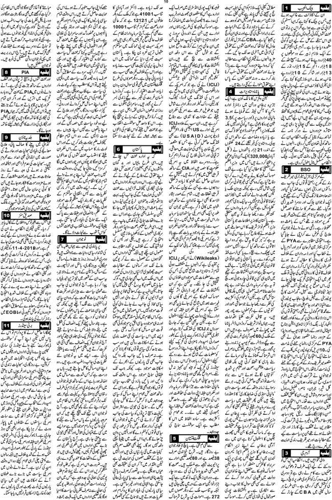 Worker Nama Issue 5 May 2016 - Page 10