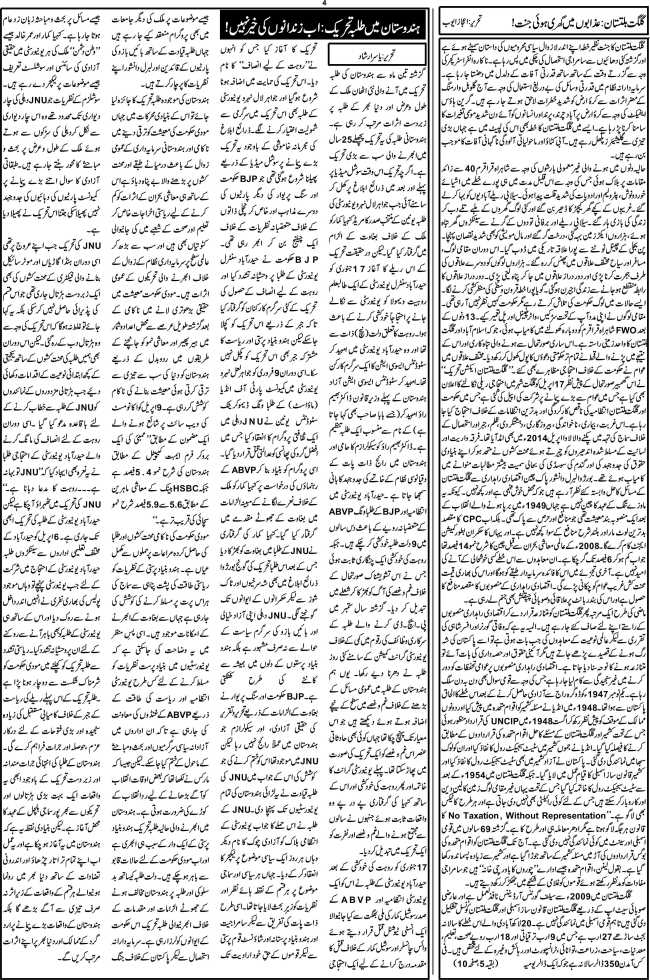 Worker Nama Issue 5 May 2016 - Page 4