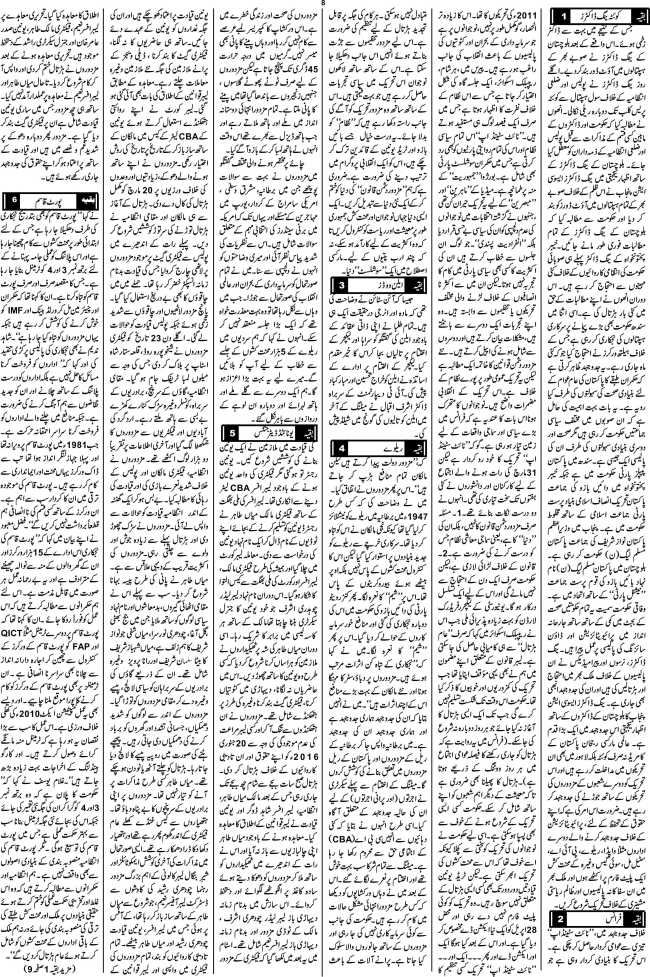Worker Nama Issue 5 May 2016 - Page 8