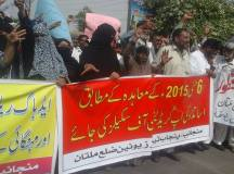Multan Teachers Protest 06