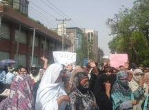 Multan Teachers Protest 09
