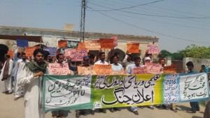 PTU Rally on May Day In Kallur Kot 2