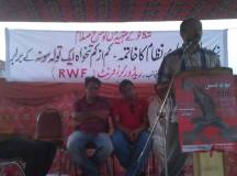Sibghat Speaking at May Day Program Lahore