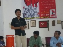 Marxist School Faisalabad July 2016 (10)