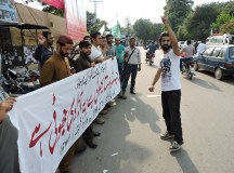Lahore Protest 14 August 2016 (10)