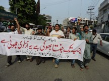 Lahore Protest 14 August 2016 (11)