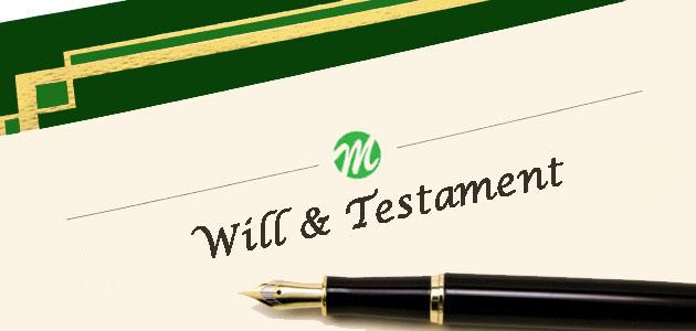 Estate planning Minnesota, Minnesota Simple will, MN Simple will, Massie Law MN