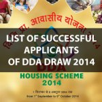 DDA Draw - List of Winners