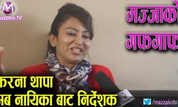 jharana-thapa-poster