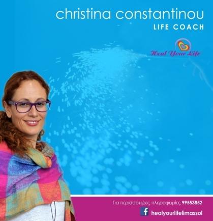 christina louisehay