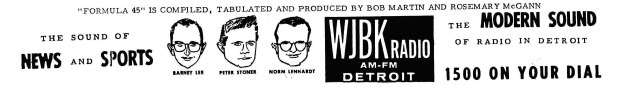 WJBK-August-18-1958 (MCRFB Bottom Cropped)