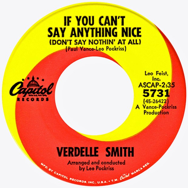 verdelle-smith-if-you-cant-say-anything-nice-dont-say-nothin-at-all-capitol-mcrfb2
