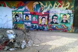 Graffiti_at_Tahrir_square-1
