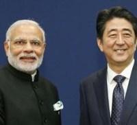 インドと日本
