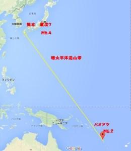熊本とバヌアツ地震