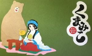 切り絵 POP① | はるねこ [pixiv] http://www.pixiv.net/member_illust.php?mode=medium&illust_id=56896469