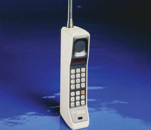 MEGATech Showcase: 40 Years of the Cellphone   dyna 500x431