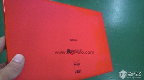 SRSLY? Nokia Sirius Windows RT Tablet Spec Sheet Leaked   sirius 500x278