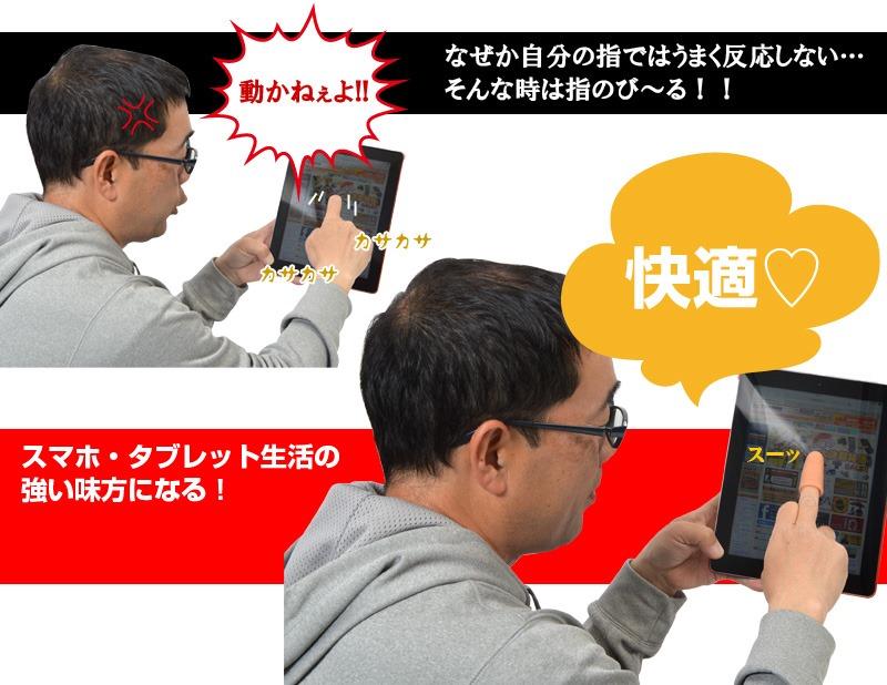 Iphone Cover Dal Giappone : Problemi con iphone plus per le dimensioni ecco il super