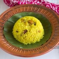 Mishti Pulao : Bengali Sweet Pulao |Cooking|