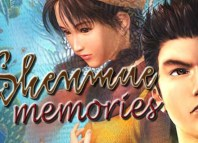 Shenmue Memories