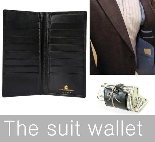 suit-wallet