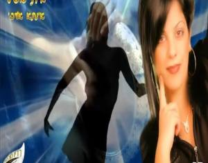 ימית אסף - אינתה אלבי הרמיקס הרשמי