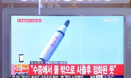 File Photo: People watching the Missile Test in Seoul, South Korea. North Korea's official news agency did not confirm the date of sub marine based missile.  Recent missile launches by North Korea has alarmed USA and its allies in the region.