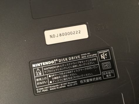 Serial number and label on the bottom of the 64DD Prototype
