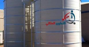 شركة تنظيف خزانات بالبحرين