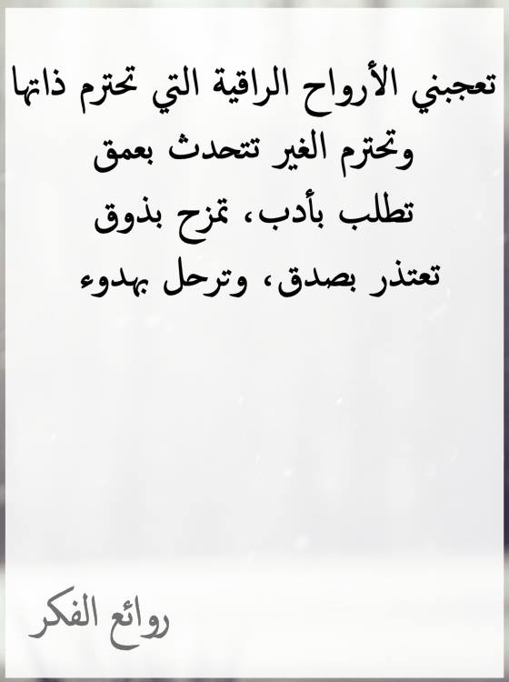 رمزيات كتابيه بدون حقوق  (3)