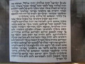 Mezuzah written by Rabbi Greenstein 12cm Beis Yosef T.