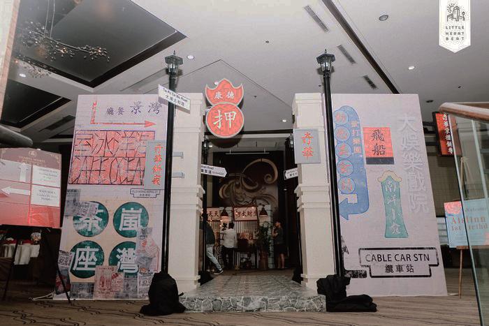 Old Hong Kong-23 (2)