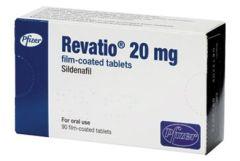 Revatio niños viagra hipertensión pulmonar efectos secundarios reacciones adversas