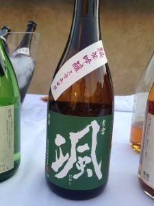 Hayate junmaiginjo Yamada-nishiki