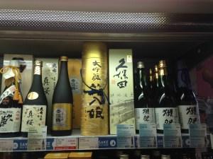 Japan Centre Frigo2