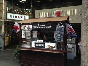 Japan Centre Strada