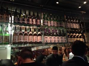 Zuma Bar