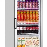 Drinks display cooler