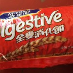 Classic English Digestive Biscuits (check out the Chinese script!)