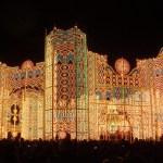 Japanski festival svjetla