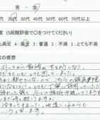 doukisutotresumh