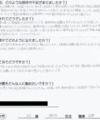 sakago_03