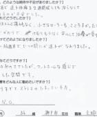sakago_04