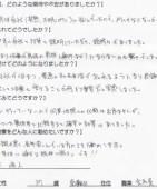 utsu_01