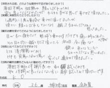 六甲道駅2分で不妊,うつ,耳鳴り解消!神戸市灘区のミントはり灸院|鍼灸-顔面のしびれと頭痛
